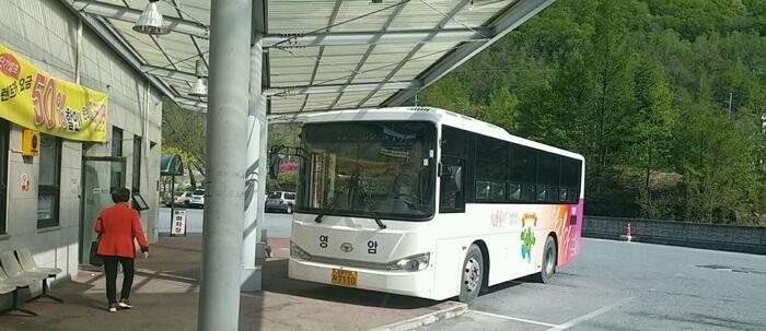 express_bus